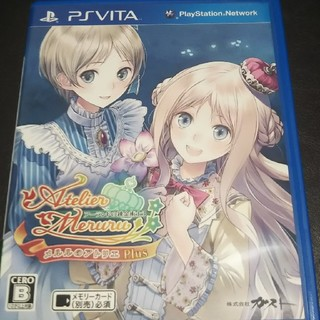 PlayStation Vita - メルルのアトリエ Plus ~アーランドの錬金術士3~