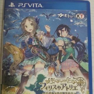 PlayStation Vita - フィリスのアトリエ 〜不思議な旅の錬金術士〜