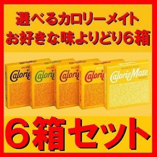 大塚製薬 - カロリーメイト20g×4個入6箱セット 5種類から