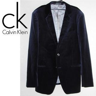 カルバンクライン(Calvin Klein)の【カルバンクライン】ベロアジャケット(テーラードジャケット)
