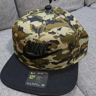 NIKE - ナイキ キャップ 帽子 キッズ 新品、未使用