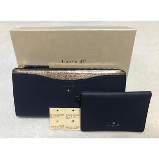 ヨンドシー(4℃)の【新品未使用】Luria4℃  財布&パスケース セット(財布)