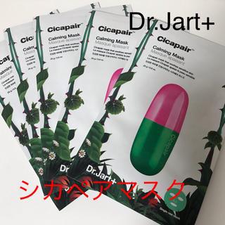 Dr. Jart+ - Dr.Jart+ シカペアマスク 5枚