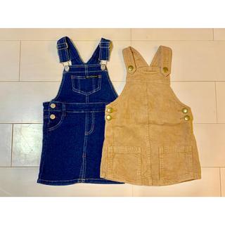 next、futafuta♡ジャンパースカート