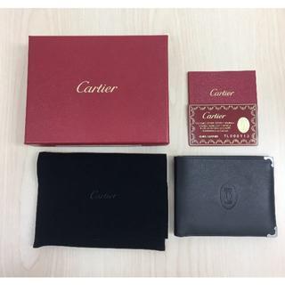 カルティエ(Cartier)の【新品】カルティエ:スモールレザーグッズ マスト ドゥ カルティエ(折り財布)