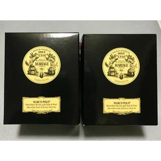 【2缶セット】マリアージュ・フレール紅茶 マルコポーロ 100g×2缶