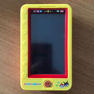 ジョイパレット(ジョイパレット)のアンパンマン もしもしおでかけスマートフォン(知育玩具)