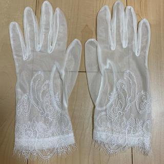 ヴェラウォン(Vera Wang)のブライダル ショートグローブ(手袋)