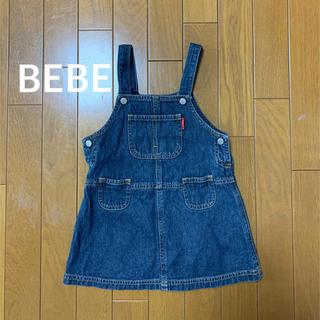 ベベ(BeBe)のBEBE ベベ デニム ジャンパースカート 90(ワンピース)