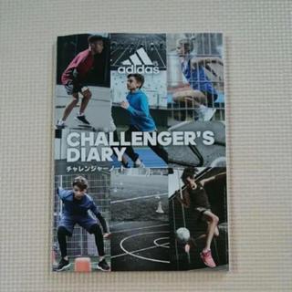 アディダス(adidas)の3冊400円【送料込6冊で750円】adidas 目標設定ノート アディダス(練習機器)