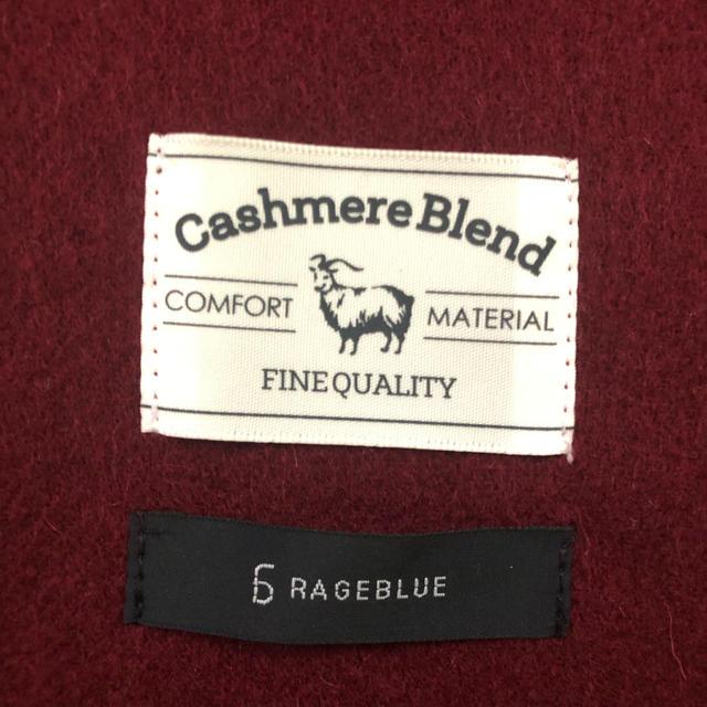 RAGEBLUE(レイジブルー)のRAGEBLUE マフラー メンズのファッション小物(マフラー)の商品写真