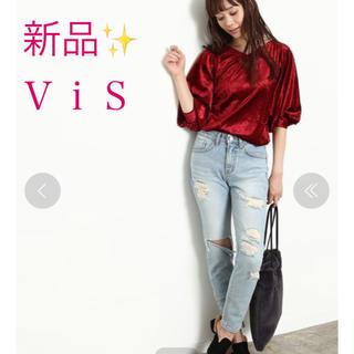 ヴィス(ViS)の❤︎【新品✨】vis ベロア❤︎カットソー(レッド)7分袖(カットソー(長袖/七分))