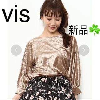 ヴィス(ViS)の❤︎【新品✨】vis ベロア❤︎カットソー(ベージュ)7分袖(カットソー(長袖/七分))