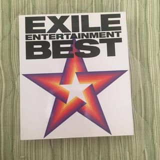 エグザイル(EXILE)のEXILE ENTERTAINMENT BEST(ALBUM+DVD2枚)(CD(ポップス/ロック(邦楽))