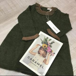 Caramel baby&child  - Caramelbaby and child キャラメル ニットワンピース 2y