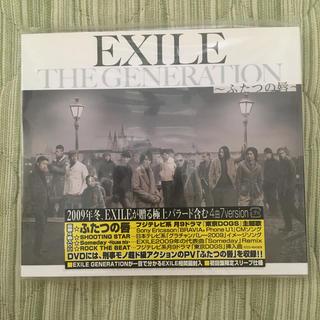 エグザイル(EXILE)のTHE GENERATION -ふたつの唇ー (CD+DVD)(ポップス/ロック(邦楽))