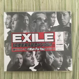 エグザイル(EXILE)のI Wish For You(ジャケットA)(CD+DVD)(ポップス/ロック(邦楽))
