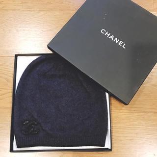 シャネル(CHANEL)のCHANEL カシミヤニット帽(ニット帽/ビーニー)