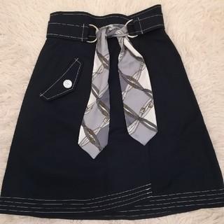 リランドチュール(Rirandture)のリランドチュール ベルト付フレアスカート(ひざ丈スカート)