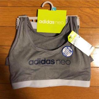 adidas - 新品タグ付 アディダス ネオ スポーツブラ +ボクサーショーツセット L グンゼ