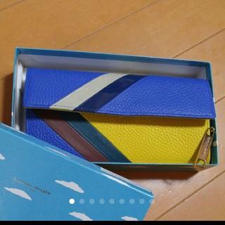 ツモリチサト(TSUMORI CHISATO)の新品 長財布 シュリンクレザー レザー フラップ デパート キタムラナガタニ黄色(財布)