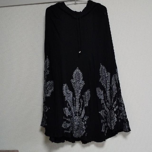 EL RODEO(エルロデオ)のエルロデオ ロングスカート 明日まで😊 レディースのスカート(ロングスカート)の商品写真