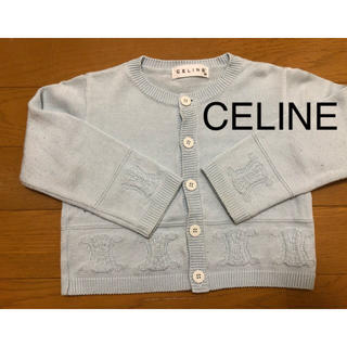 celine - セリーヌ カーディガン 90