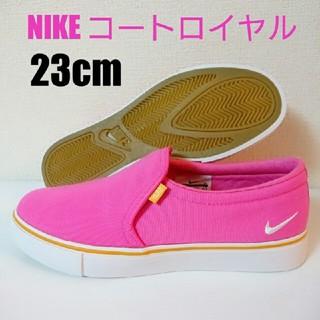 ナイキ(NIKE)の23 ナイキ ピンク 新品 W COURT ROYALE コート ロイヤル(スニーカー)