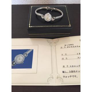 オメガ(OMEGA)のK18WG ダイヤ入り 鑑定済み 正規品 オメガ 時計 レディース(腕時計)