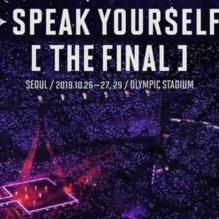 ボウダンショウネンダン(防弾少年団(BTS))のBTS SPEAK YOURSELF THE FINAL ライブビューイング(K-POP/アジア)