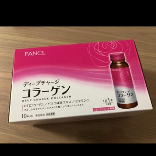 FANCL - ディープチャージコラーゲン