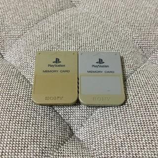 PlayStation - プレイステーション メモリーカード 2枚セット