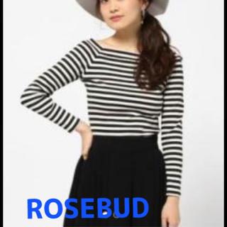 ローズバッド(ROSE BUD)のROSEBUD スクエアネックボーダーカットソー リブトップス(カットソー(長袖/七分))