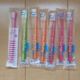 サンスター(SUNSTAR)のCiメディカル歯ブラシ(歯ブラシ/デンタルフロス)
