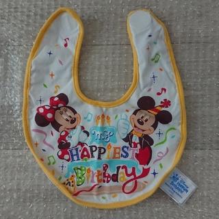 Disney - ディズニー バースデー スタイ