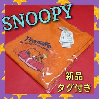 SNOOPY - 新品♡ スヌーピー Tシャツ