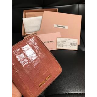 ミュウミュウ(miumiu)のmiumiu❤︎ANTICO 二つ折り財布(折り財布)
