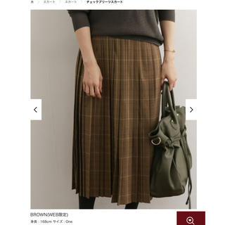 ドアーズ(DOORS / URBAN RESEARCH)のチェックプリーツスカート *色:BROWN(WEB限定)(ロングスカート)