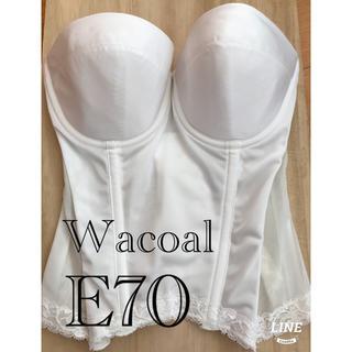 ワコール(Wacoal)のブライダルインナー  ワコール E70(ブライダルインナー)