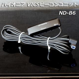 パイオニア(Pioneer)のパイオニア ND-B6 VICS用ビーコンユニット 渋滞情報 渋滞回避(カーナビ/カーテレビ)