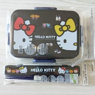 ハローキティ - お買得箸set❗ ハローキティ 新品 4点ロックランチボックス 弁当箱 650m
