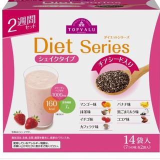 AEON - 新品☆ダイエットシェイク10袋