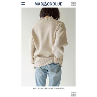 マディソンブルー(MADISONBLUE)のマディソンブルー Madison blue⭐︎Vネック エルボーパッチ ネイビー(ニット/セーター)
