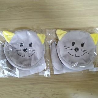 エリクシール(ELIXIR)の猫ポーチ2個セット・エリクシール粗品(ポーチ)