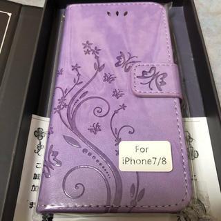 iphone7/8ケース(iPhoneケース)