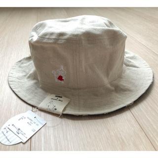 サマンサモスモス(SM2)のタグ付き新品 サマンサモスモス ムーミン リトルミイ リバーシブル 帽子(ハット)