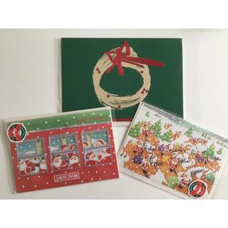サンリオ(サンリオ)のお値下げ❗️新品☆クリスマスカード 3点セット *(カード/レター/ラッピング)
