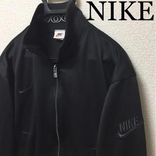 ナイキ(NIKE)の90s ナイキ トラックジャージ(ジャージ)