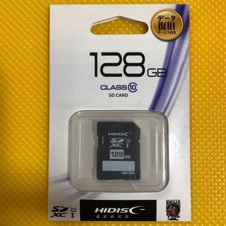 SDカード 128GB SD XC メモリーカード Class10 新品 送料込