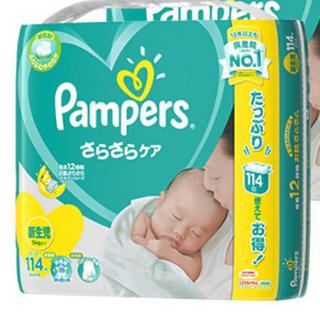 P&G - パンパース 新生児